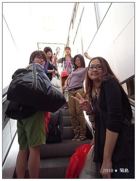 耶,要離開台灣了。