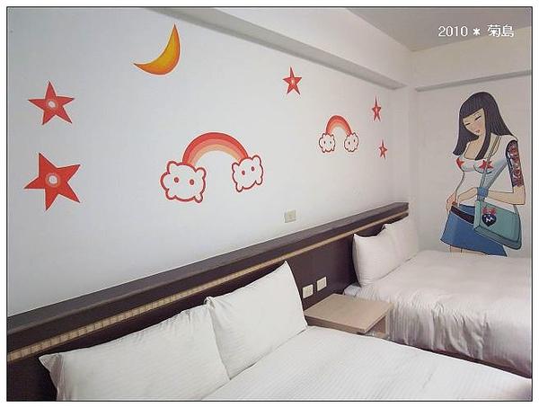 我們的房間。