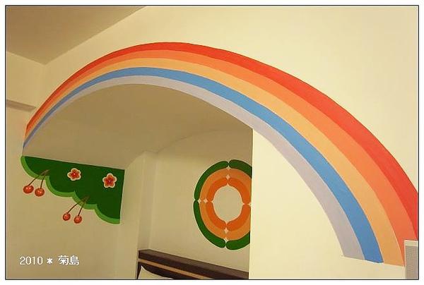 我愛的彩虹。
