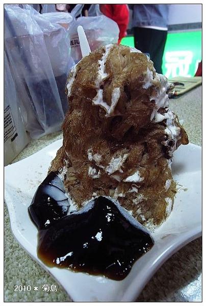 嫩仙草冰,超好吃的啦。