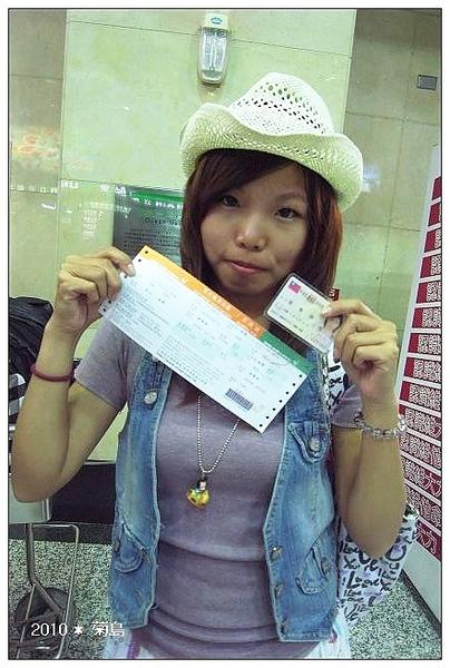 我的機票和證件。