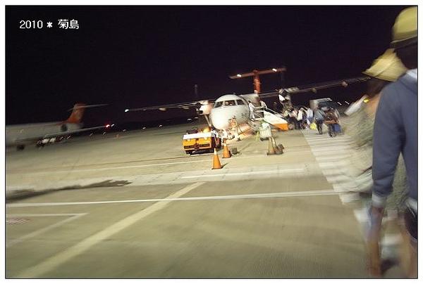 我們的小飛機。