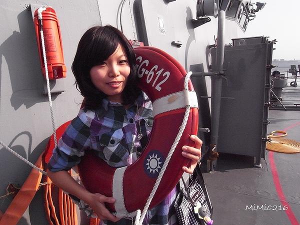 我真的很愛你們的船,因為是612,哈哈。