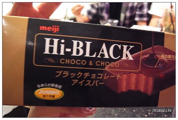明治黑巧克力。