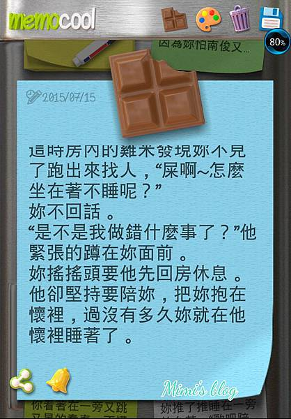 2015-09-05-18-07-56_deco.jpg