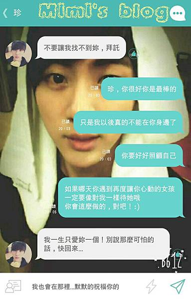2015-09-05-19-46-00_deco.jpg