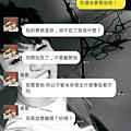 2015-09-05-19-49-01_deco.jpg