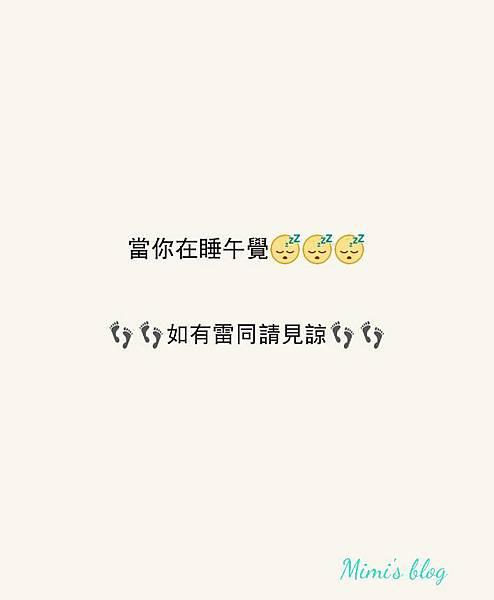 2015-09-05-19-17-59_deco.jpg