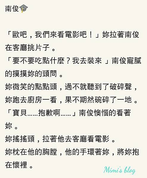 2015-09-05-19-31-40_deco.jpg
