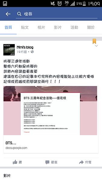 Screenshot_2016-06-11-15-09-50.png