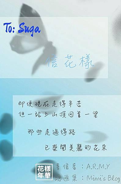 16-06-14-23-28-21-934_deco.jpg