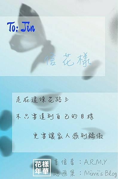 16-06-14-23-26-50-433_deco.jpg