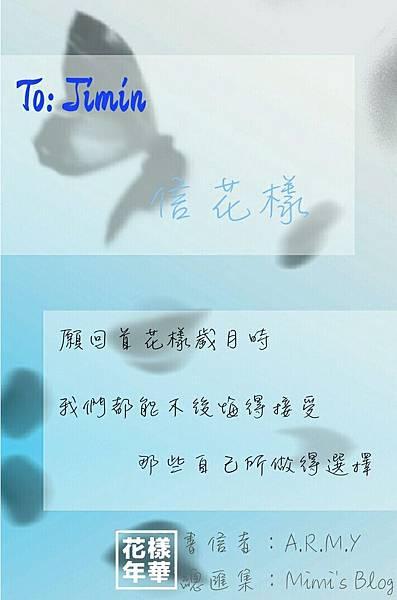 16-06-14-23-30-42-287_deco.jpg