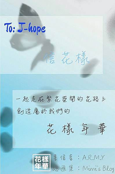 16-06-14-23-31-40-534_deco.jpg