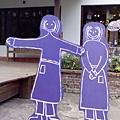 兩個女生娃娃立牌2.bmp