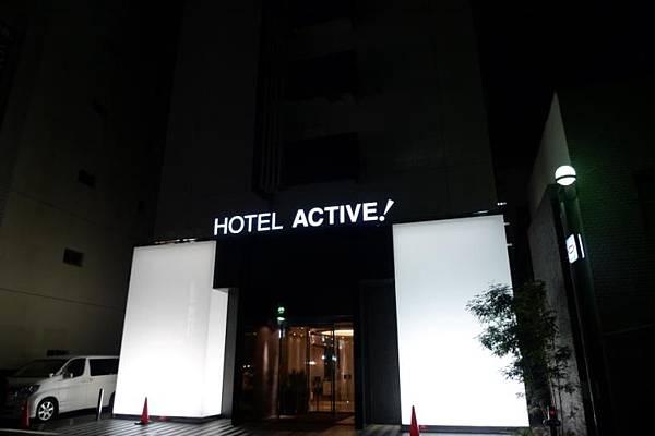 Hotel Active 博多-15.JPG