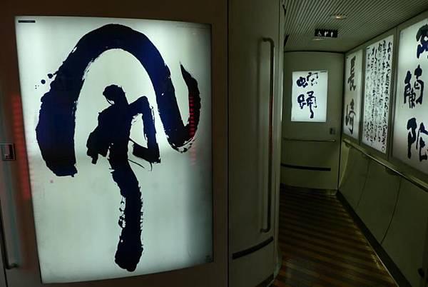 20120206長崎 特急KAMOME號-3.JPG