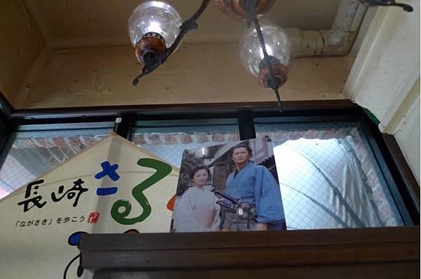 20120206長崎-TSURU茶-4.JPG
