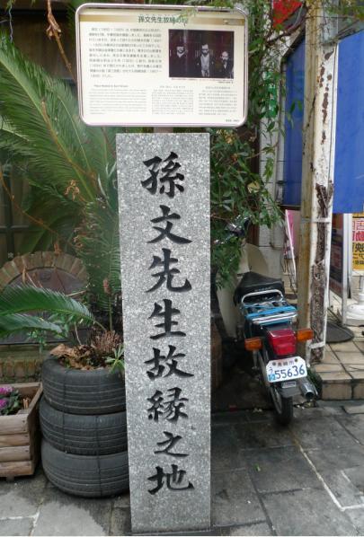 20120206長崎-TSURU茶-5.JPG