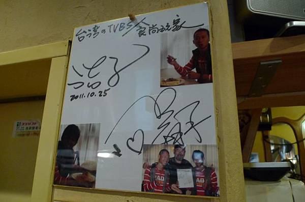 20120206長崎-TSURU茶-7.JPG