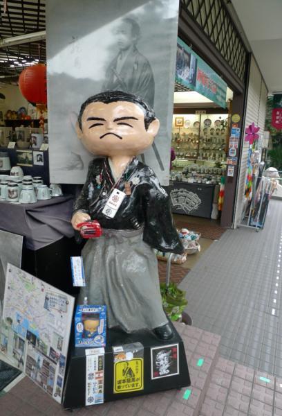 20120206長崎 大浦天主堂街道-1.JPG