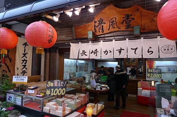 20120206長崎 大浦天主堂街道-6.JPG
