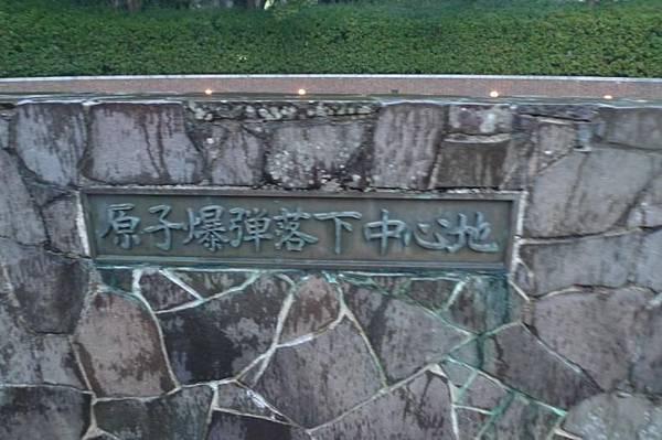 20120206長崎 平和公園-12.JPG