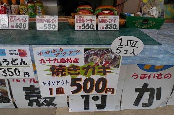 20120207 佐世保-10.JPG