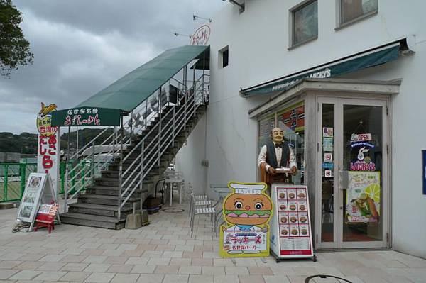 20120207 佐世保-15.JPG