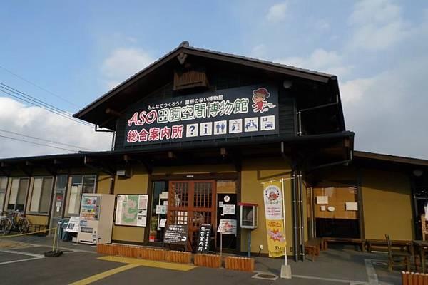 20120209 阿蘇 夢想空間博物館-2