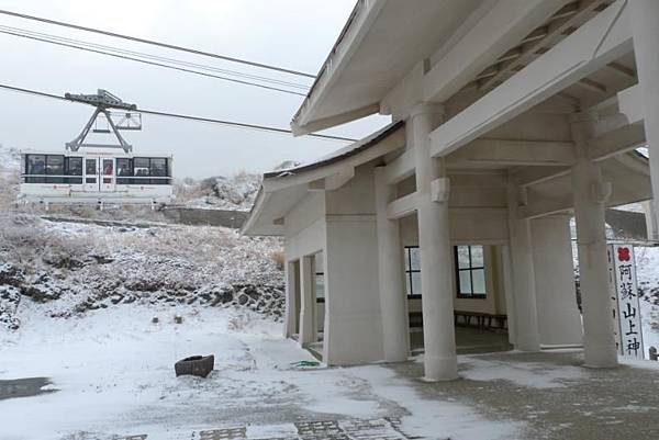 20120209 阿蘇山上神社-3