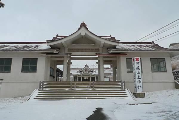 20120209 阿蘇山上神社-4