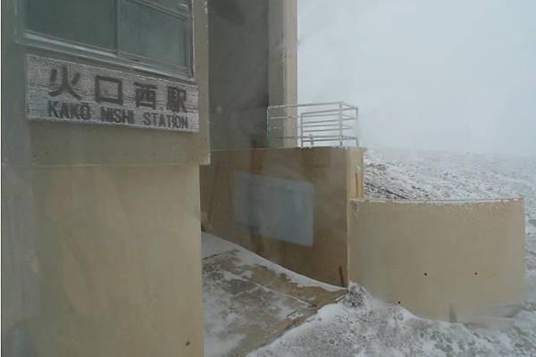 20120209 阿蘇火山-2