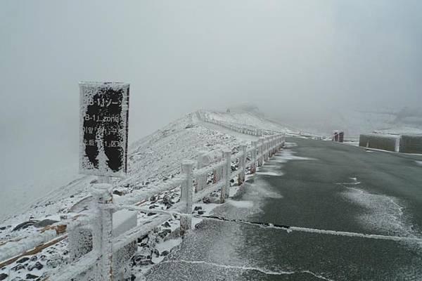 20120209 阿蘇火山-5
