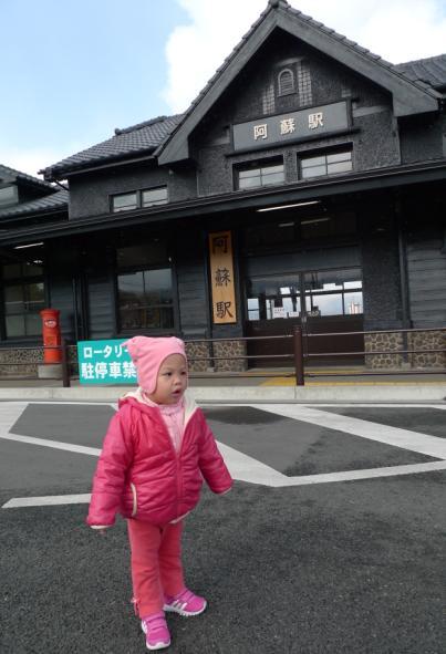 20120209 阿蘇車站-9