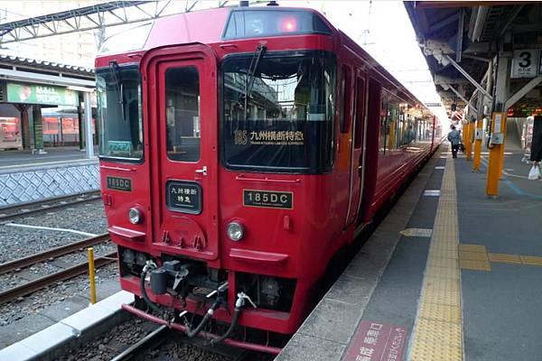 20120212 九州橫斷特急-1
