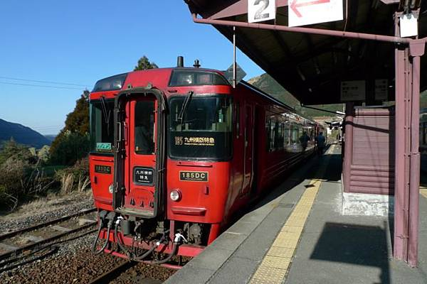 20120212 九州橫斷特急-3