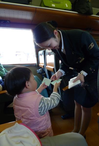 20120212 九州橫斷特急-2