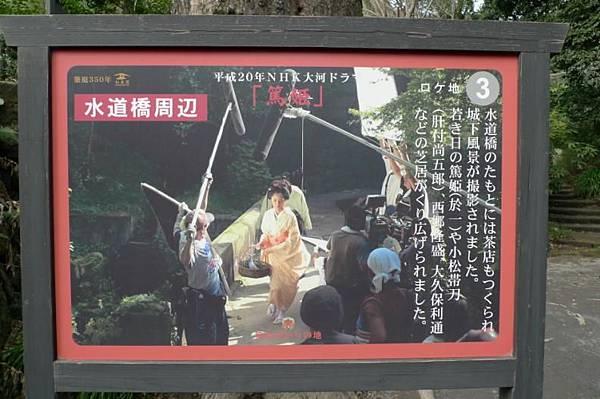 20120210 鹿兒島 仙嚴園-17