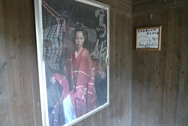 20120210 鹿兒島 仙嚴園-18