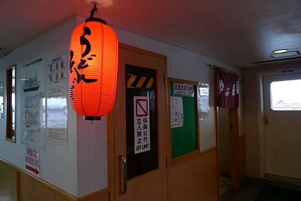 20120210 鹿兒島 櫻島渡輪-3