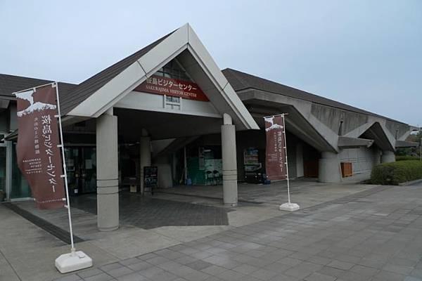 20120210 櫻島 觀光案內所-1