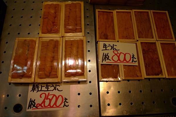 20120211 下關唐戶市場-9