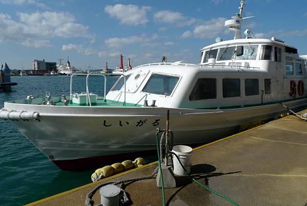 20120211 門司港渡輪-1