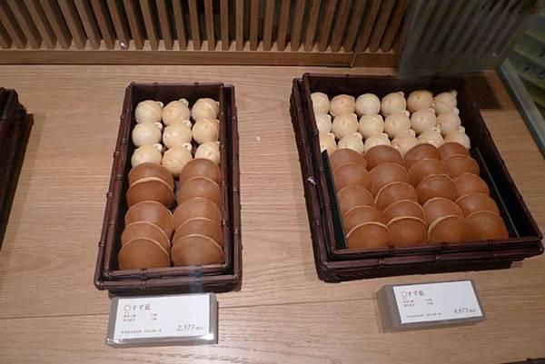 20120211 JR博多新幹線名店街 最中