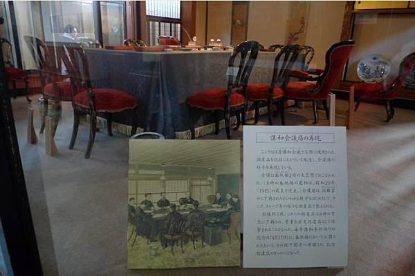 20120211 下關 日清講和紀念館-2