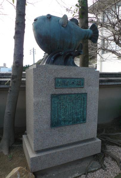 20120211 下關 日清講和紀念館-6