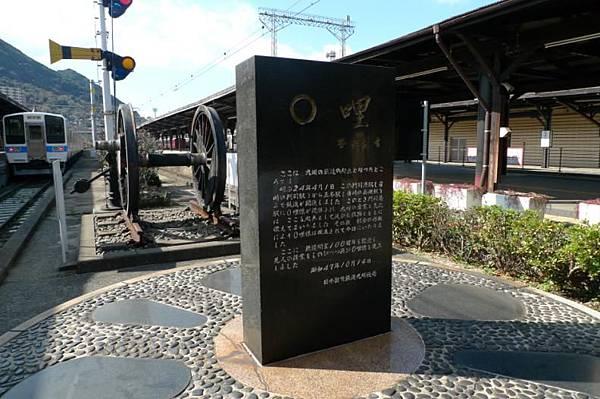 20120211 門司港站-2