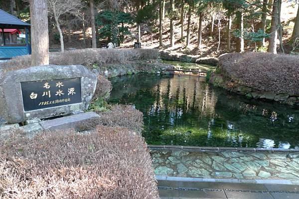 20120212 南阿蘇 白川水源-8