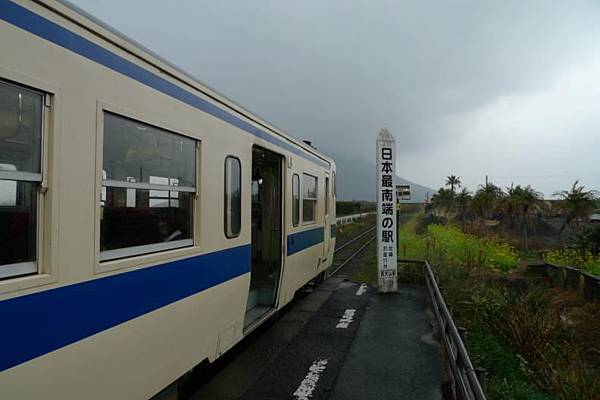 20120213 西大山-2